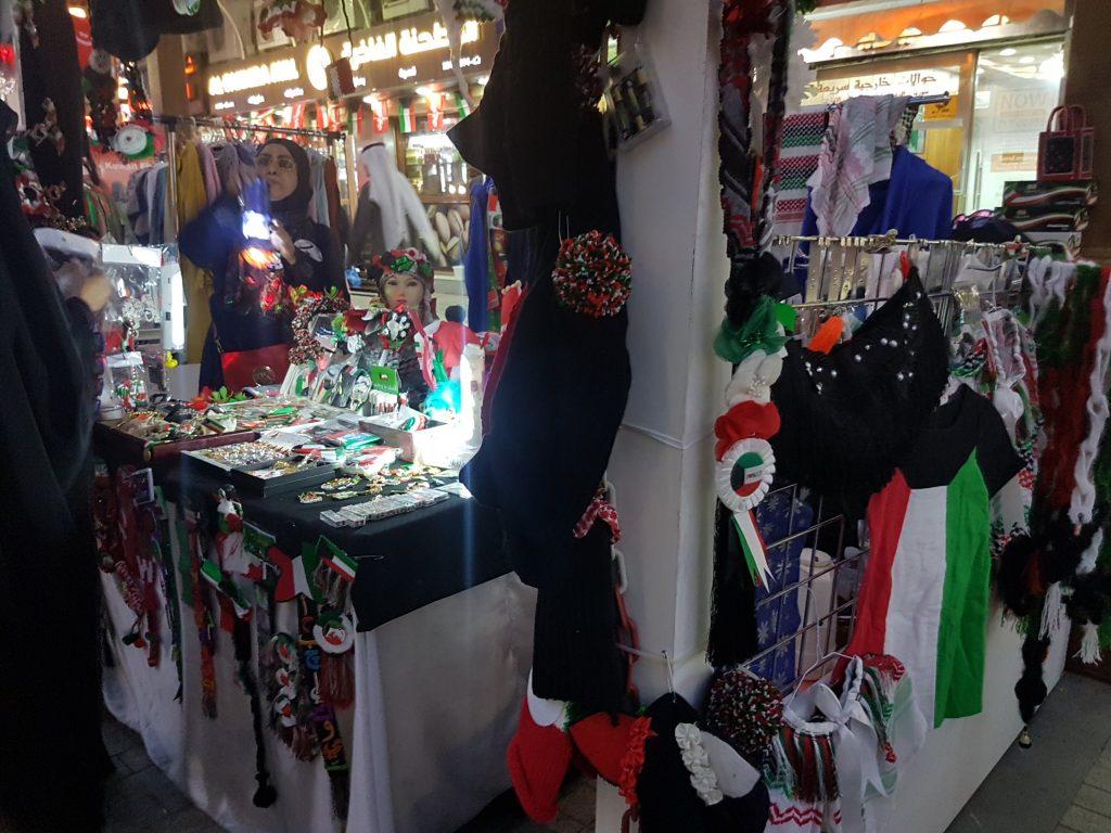Souvenirs e presentes com a bandeira do Kuwait