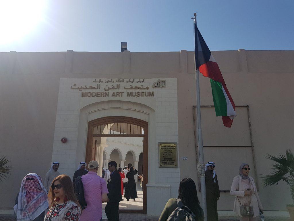 Museu de Arte Moderna do Kuwait
