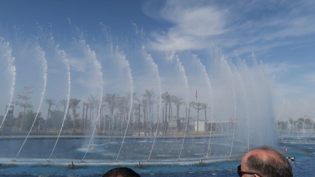 Dança das águas no Centro Cultural