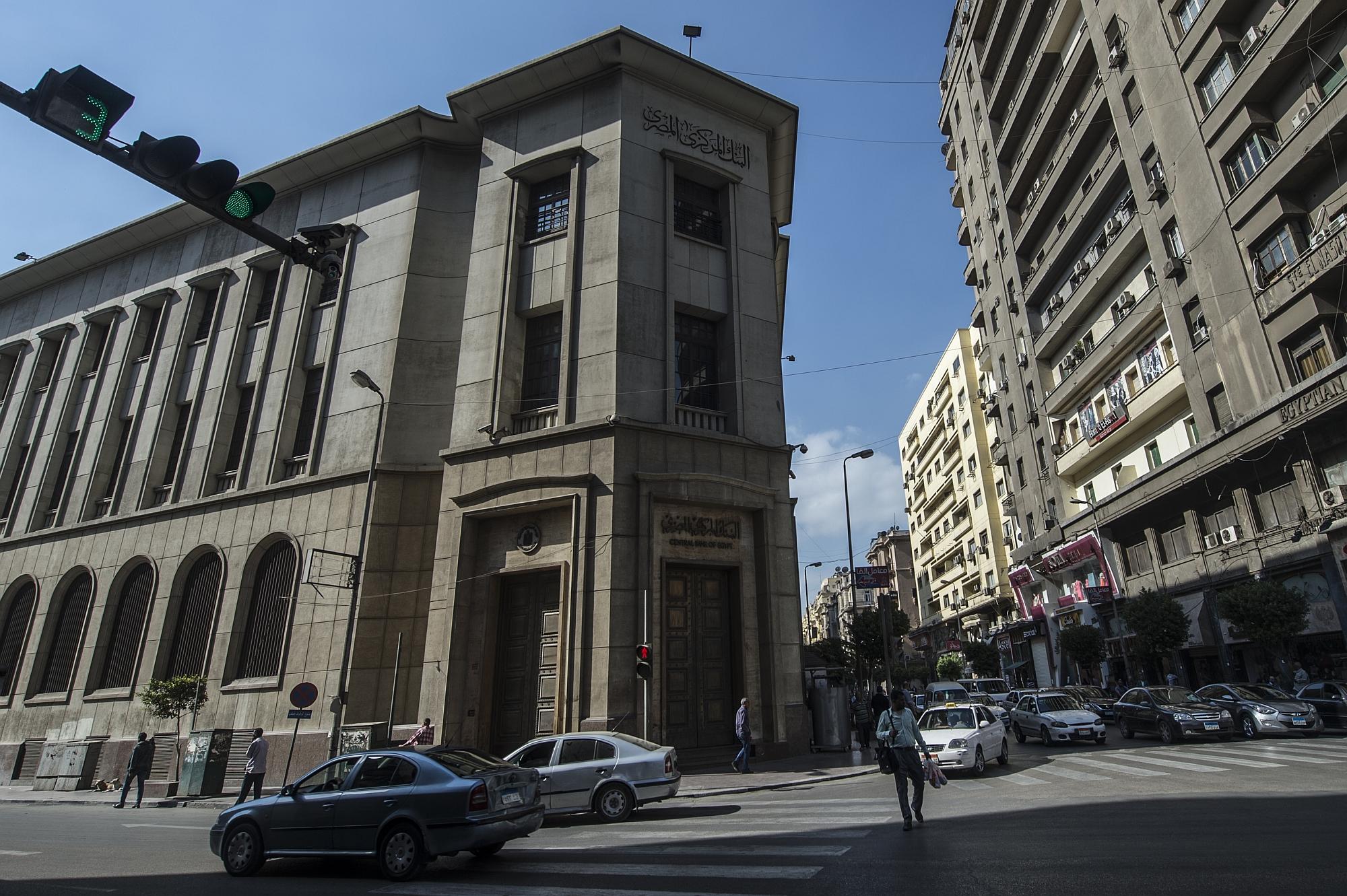 Banco Central do Egito espera aumento de remessas