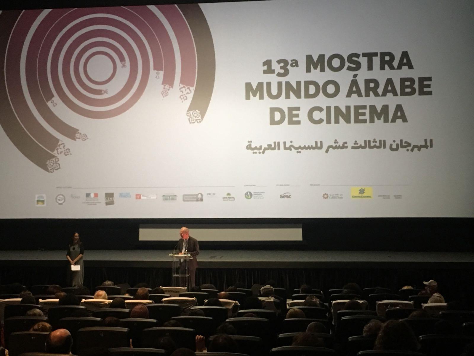 Rubens Hannun na abertura da Mostra Mundo Árabe de Cinema