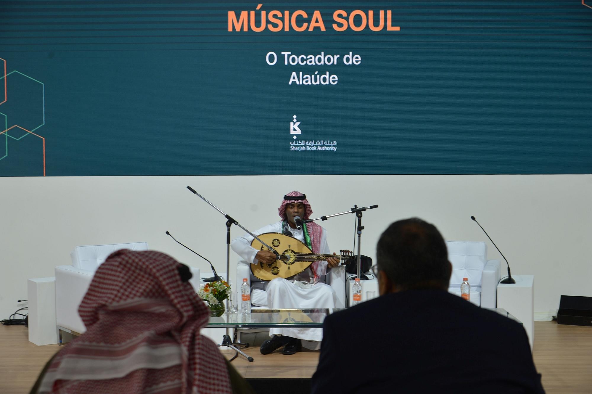 Músico de Sharjah