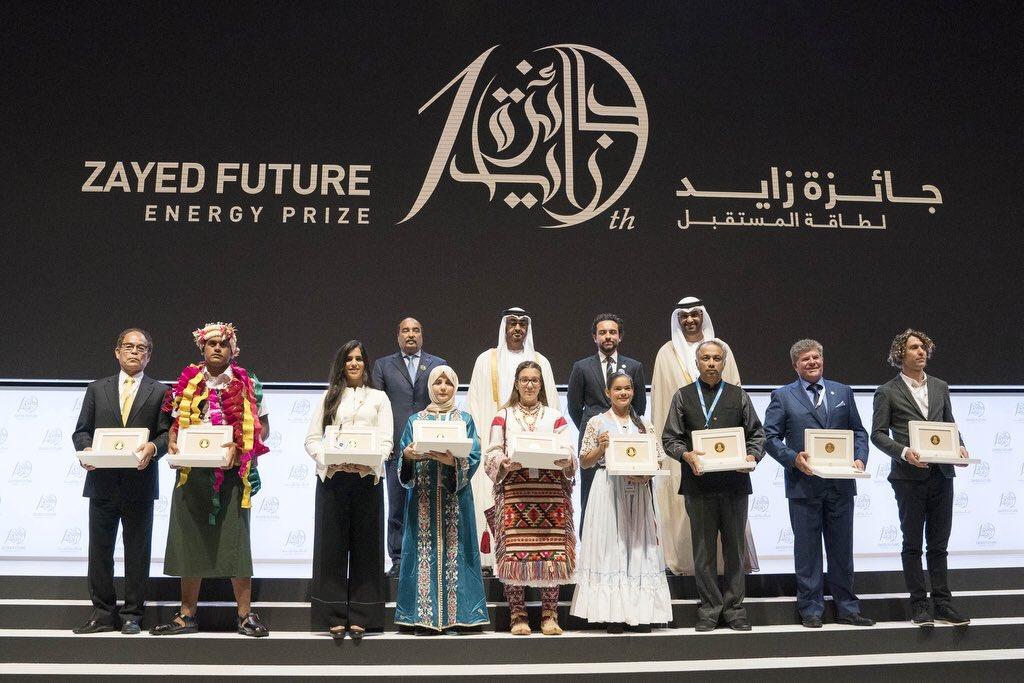 Última edição do Prêmio Zayed