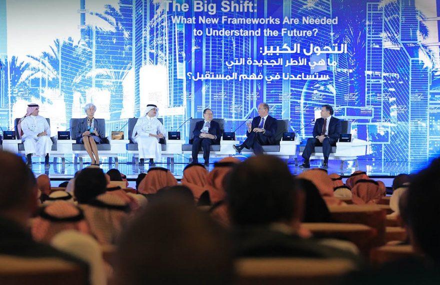Edição do fórum de investimentos do ano passado