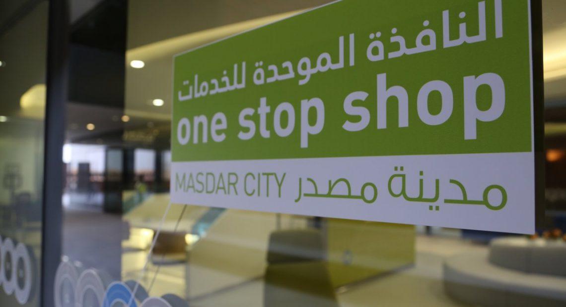 Emirados aparecem na 11ª colocação no ranking de facilidade nos negócios do Banco Mundial
