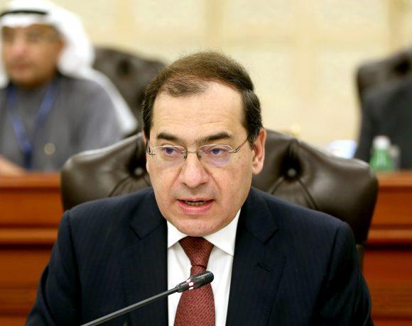 Ministro do Petróleo do Egito,
