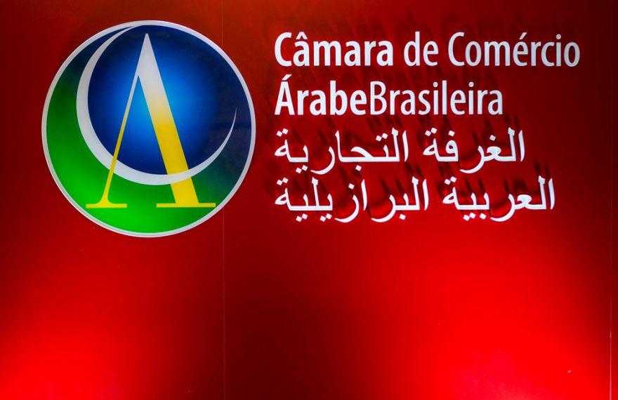 Câmara Árabe vai apresentar estudo ao presidente eleito, Jair Bolsonaro