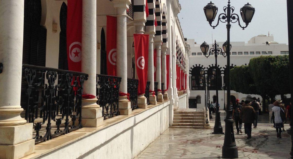 Prédio do Ministério das Finanças da Tunísia. PIB cresceu 2,6%