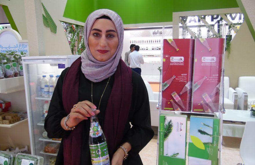 Hanan Aljaser na Sial Middle East