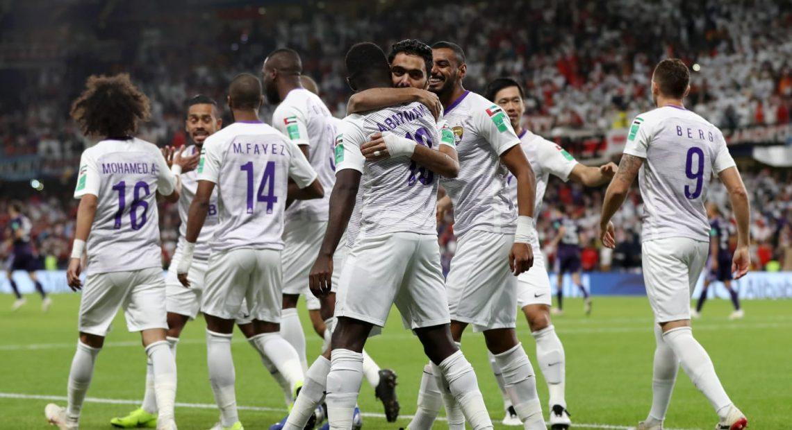 O adversário do time da casa nas disputa será decidido na partida desta quarta-feira (19) entre Kashima Antlers (Japão) e Real Madrid (Espanha),