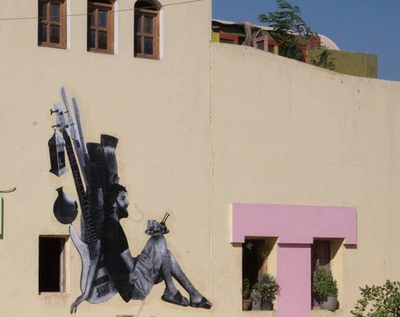 Painel de Alberto Pereira na Off Biennale Cairo