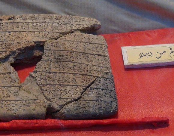 Artefato da Síria Antiga