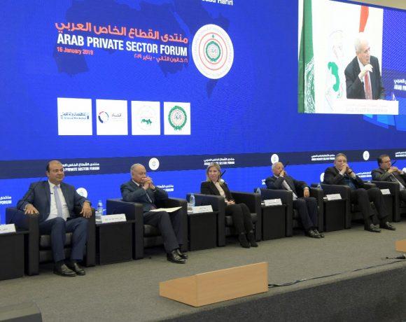 Fórum do Setor Privado Árabe ocorreu em Beirute, no Líbano