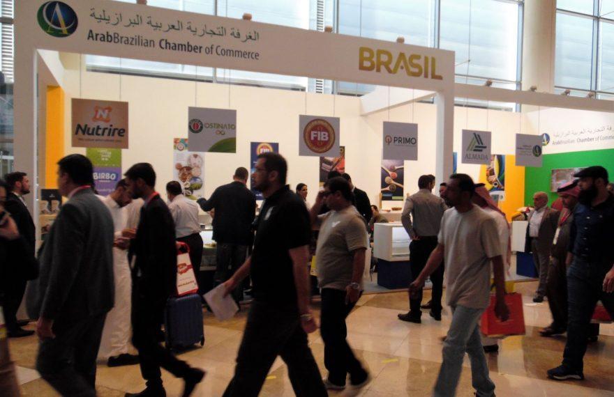 Pavilhão da Câmara Árabe na Gulfood 2018
