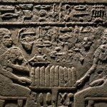 A Universidade Estadual do Rio de Janeiro (UERJ) começa a oferecer este mês o curso Hieróglifos Curso de Língua Egípcia