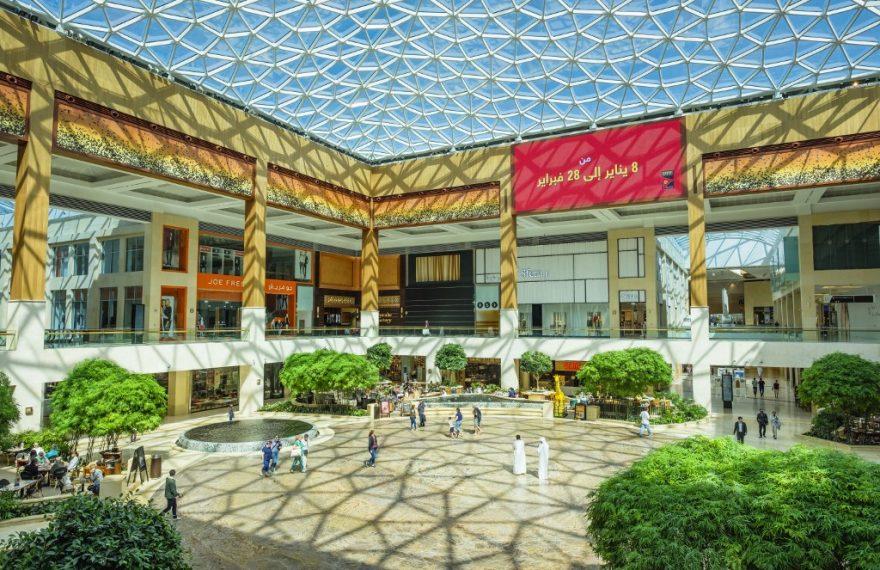 Yas Mall, em Abu Dhabi