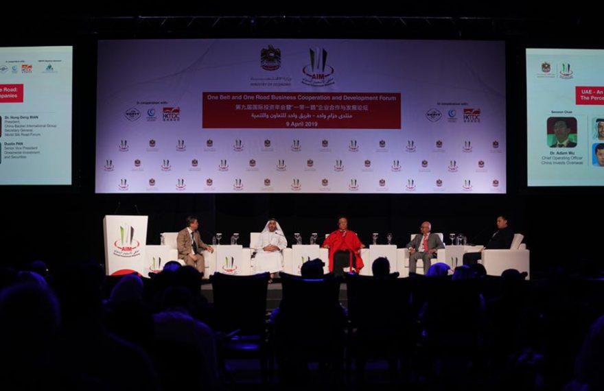 Painel sobre a nova Roda da Seda da China fez parte do Annual Investment Meeting