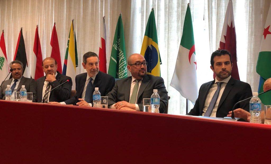 Delegação das Arábia Saudita na Câmara Árabe