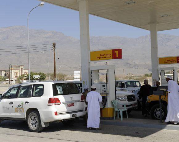 Posto de gasolina em Mascate, Omã