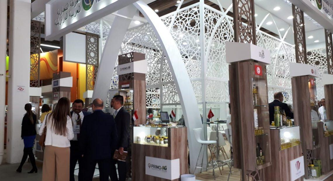 Estande da Câmara Árabe na Apas Show