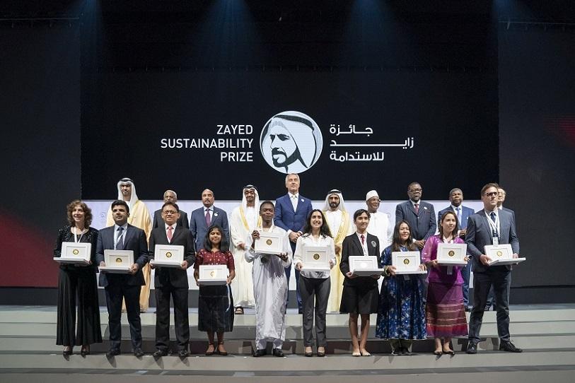 Entrega do Prêmio Zayed de Sustentabilidade em janeiro de 2019