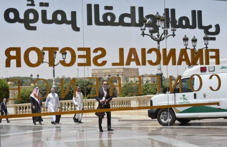 Fundo soberano saudita tem US$ 300 bilhões em ativos