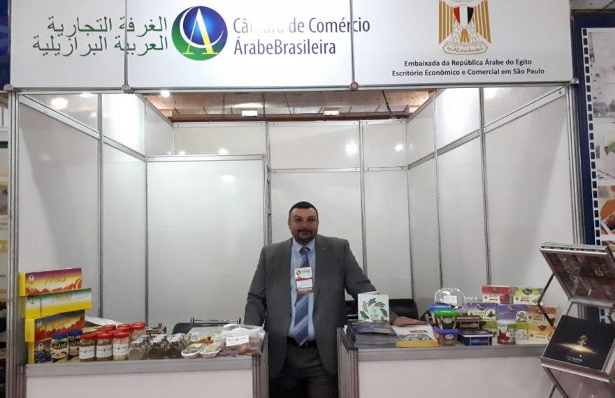 Mohame3d Elkhatib no estande do Egito na Fispal