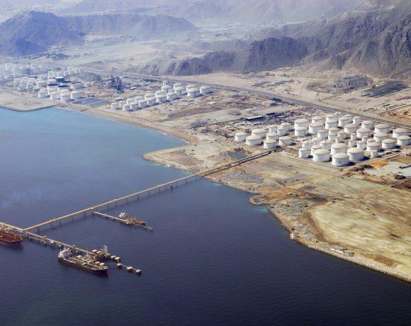 Polo petrolífero Foiz, em Fujairah