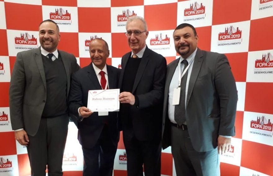 Arab Chamber honored at São Paulo Development Forum