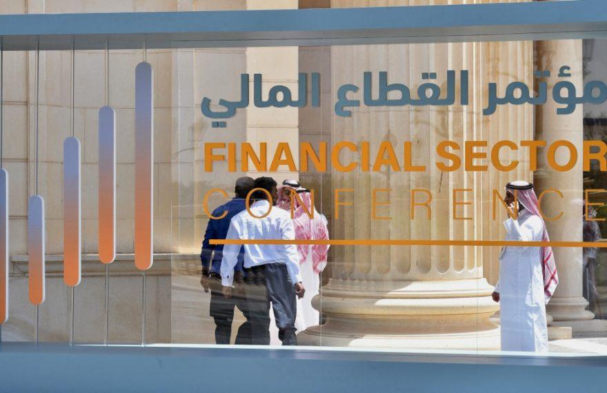 Arábia Saudita reduziu déficit fiscal