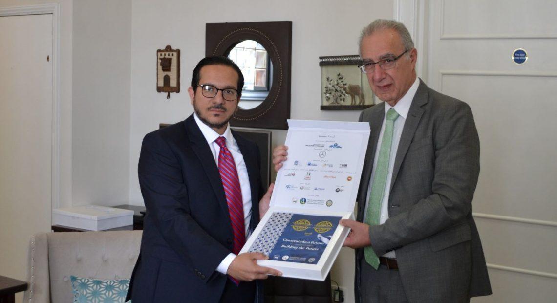 O scretário-geral da Câmara de Comércio Árabe-Britânica, Bandar Reda, e o presidente da Câmara Árabe Brasileira, Rubens Hannun