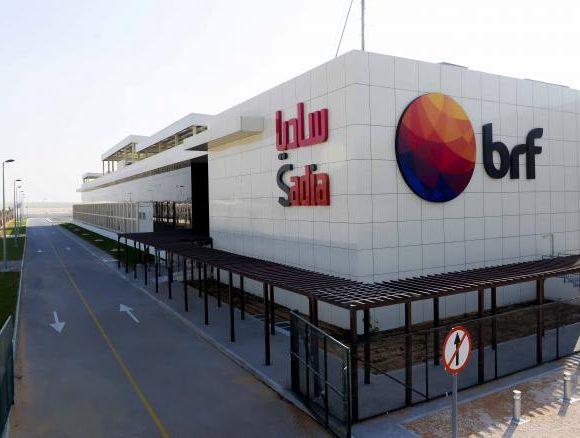 Fábrica da BRF em Abu Dhabi