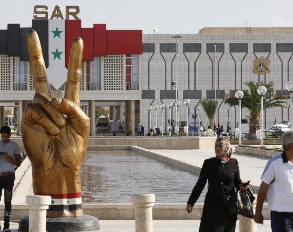 Pavilhão da Feira Internacional de Damasco