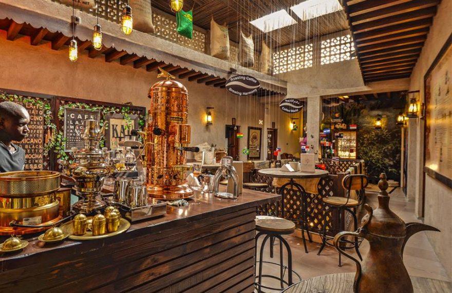 Museu do Café em Dubai