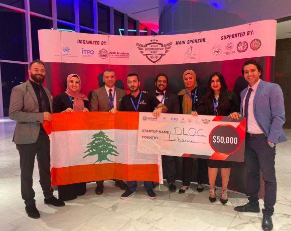 Empresa libanesa venceu competição de empreendedorismo árabe