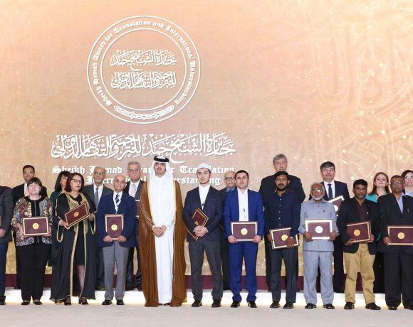 Safa Jubran e outros profissionais receberam prêmio de tradução