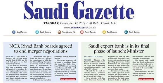 Capa do Saudi Gazette do dia 17 de dezembro de 2019. Edição trouxe artigo do presidente da Câmara Árabe