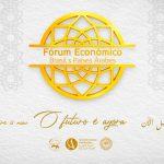 Câmara Árabe abre inscrições para o Fórum Econômico Brasil-Países Árabes