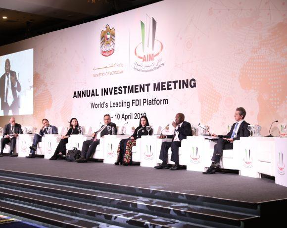 Annual Investment Meeting tem competição de startups