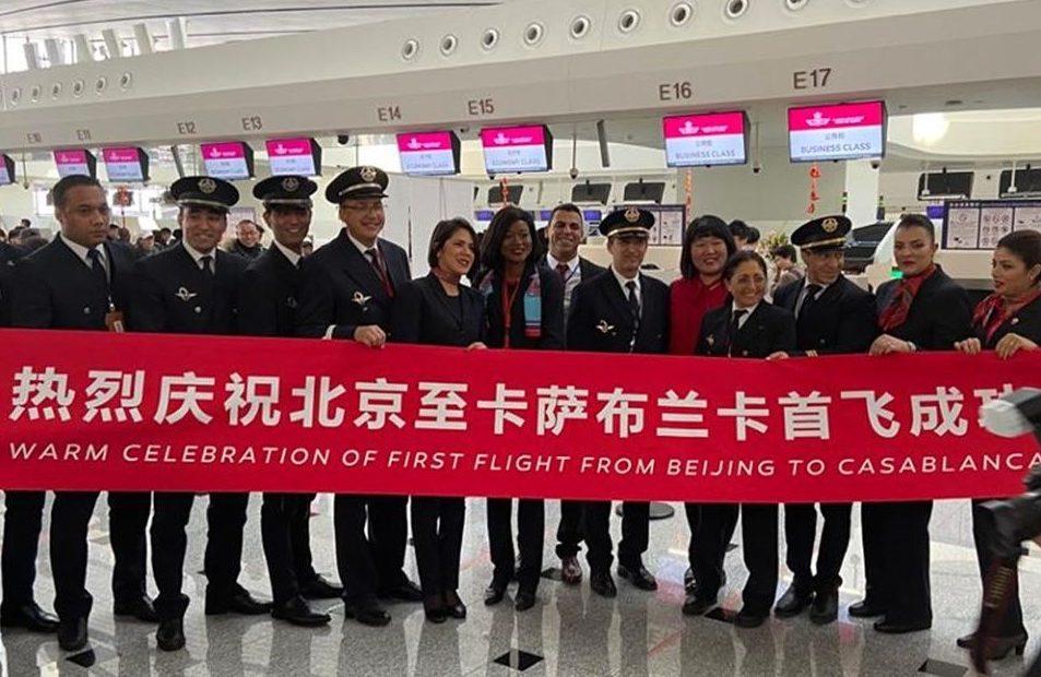 Royal Air Maroc lança voo para a China