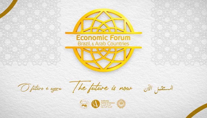 Brazil-Arab Countries Forum registrations now open