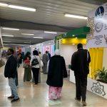 Brasil desperta curiosidade na Feira de Cartum